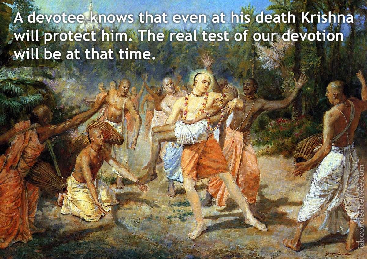 Bhakti Charu Swami on Real Test of Devotion