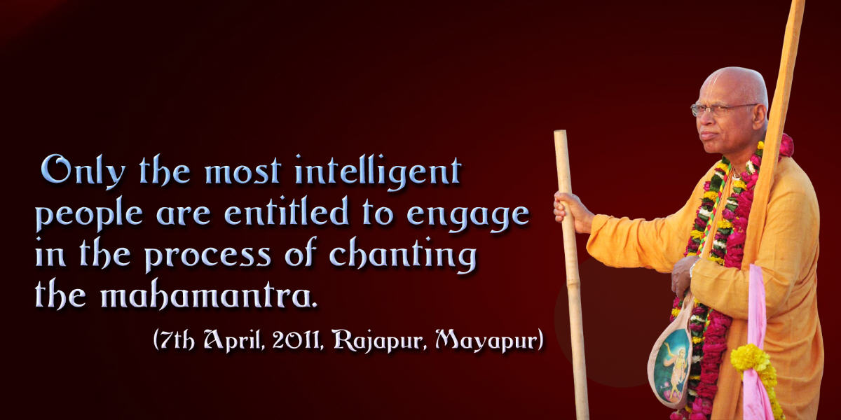 Lokanath Swami on Chanting the Mahamantra