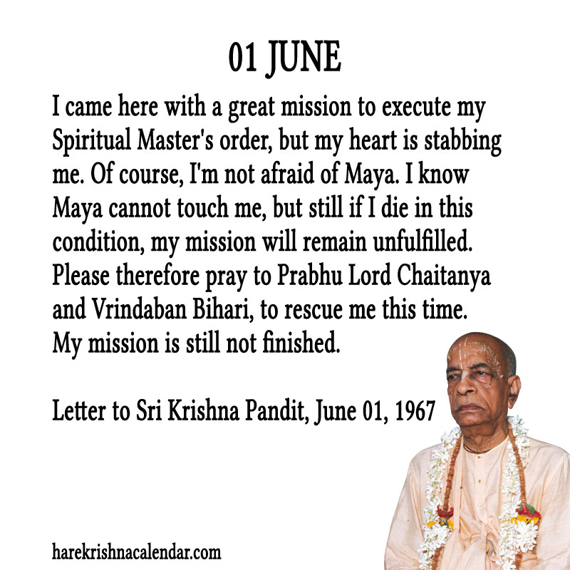 Prabhupada Quotes For The Month of June 01
