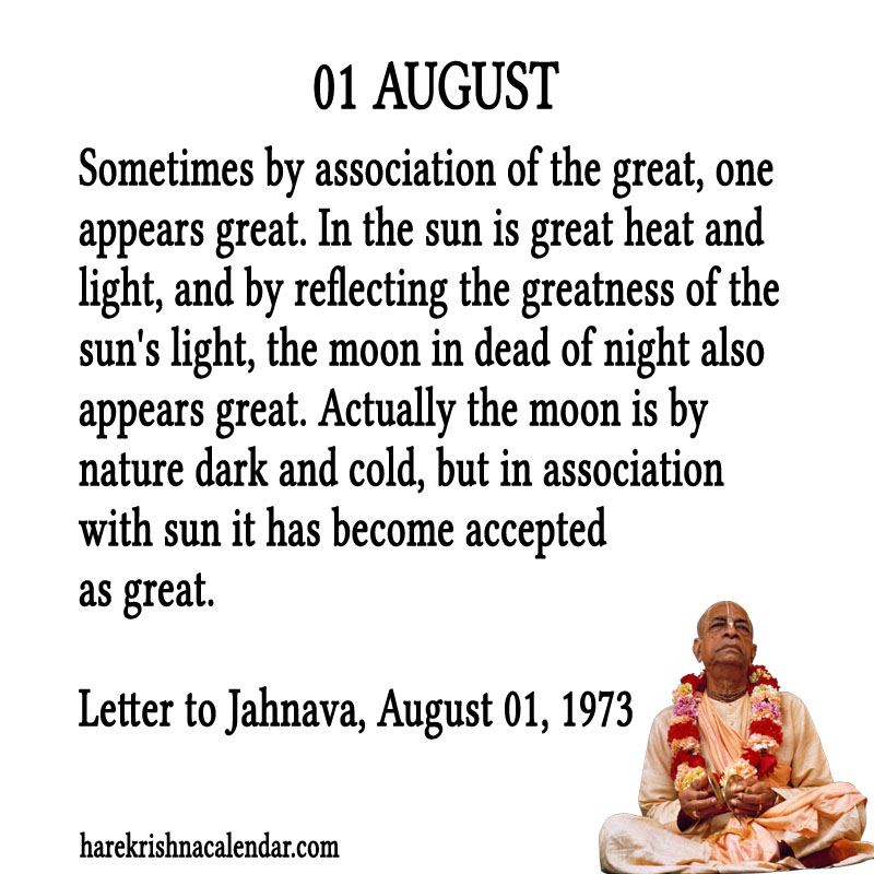 Prabhupada Quotes For The Month of August 01