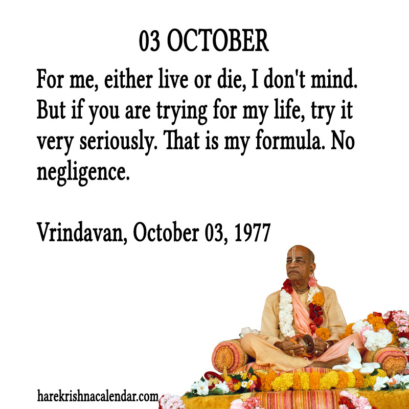 Prabhupada Quotes For The Month of October 03