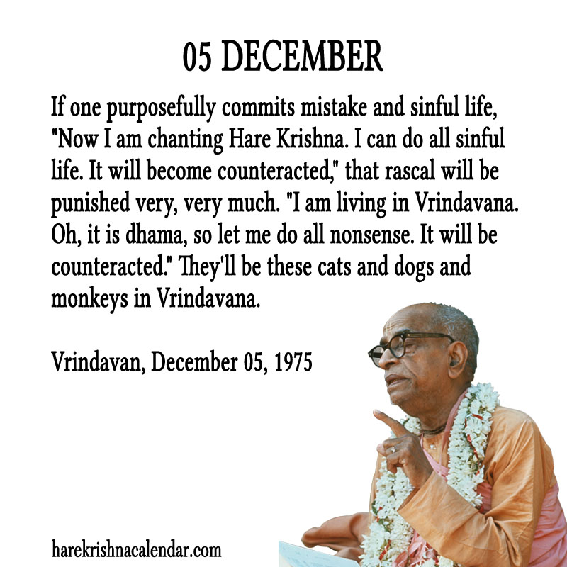 Prabhupada Quotes For The Month of December 05