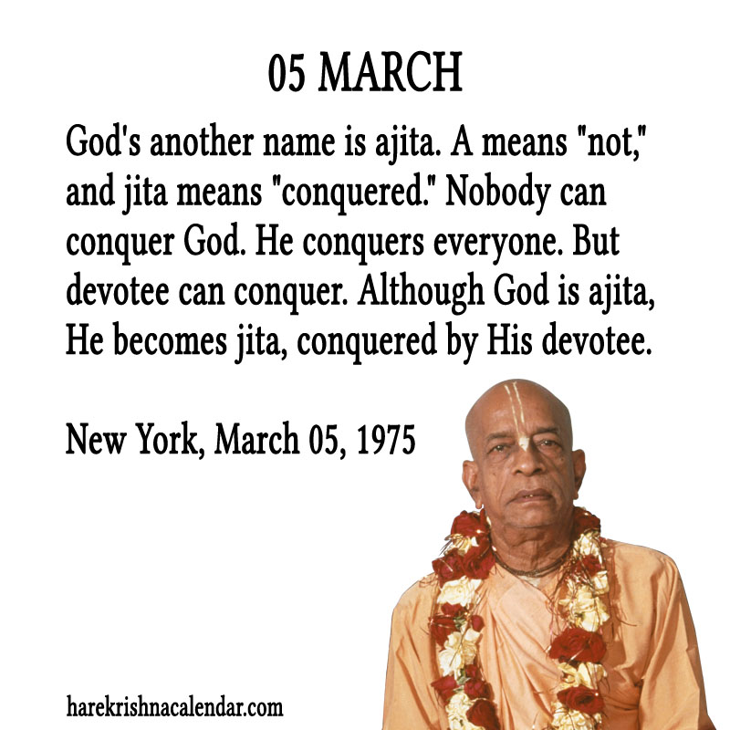 Prabhupada Quotes For The Month of March 05