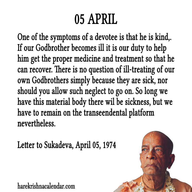 Prabhupada Quotes For The Month of April 05