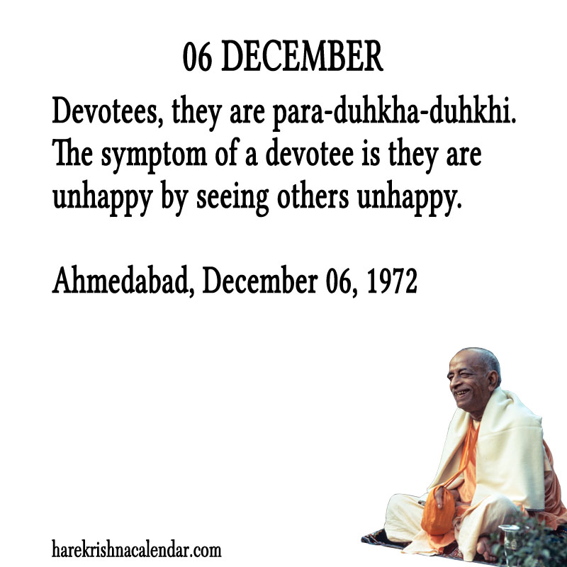 Prabhupada Quotes For The Month of December 06