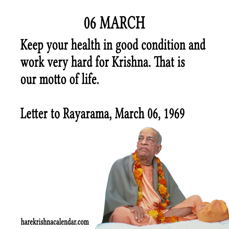 Prabhupada Quotes For The Month of March 06