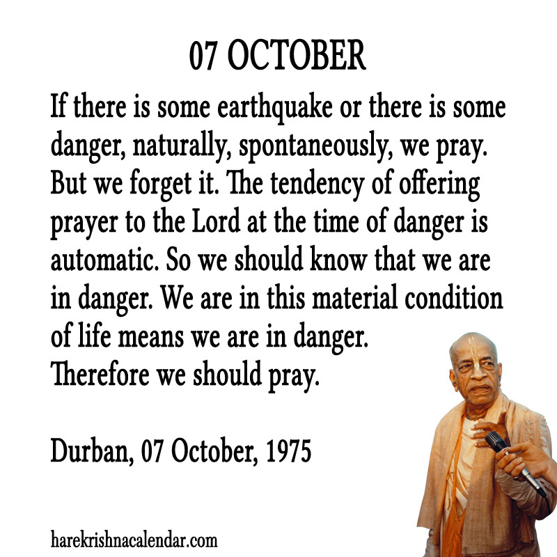 Prabhupada Quotes For The Month of October 07