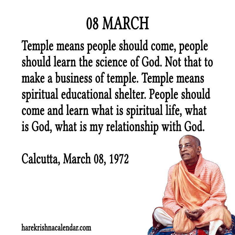Prabhupada Quotes For The Month of March 08