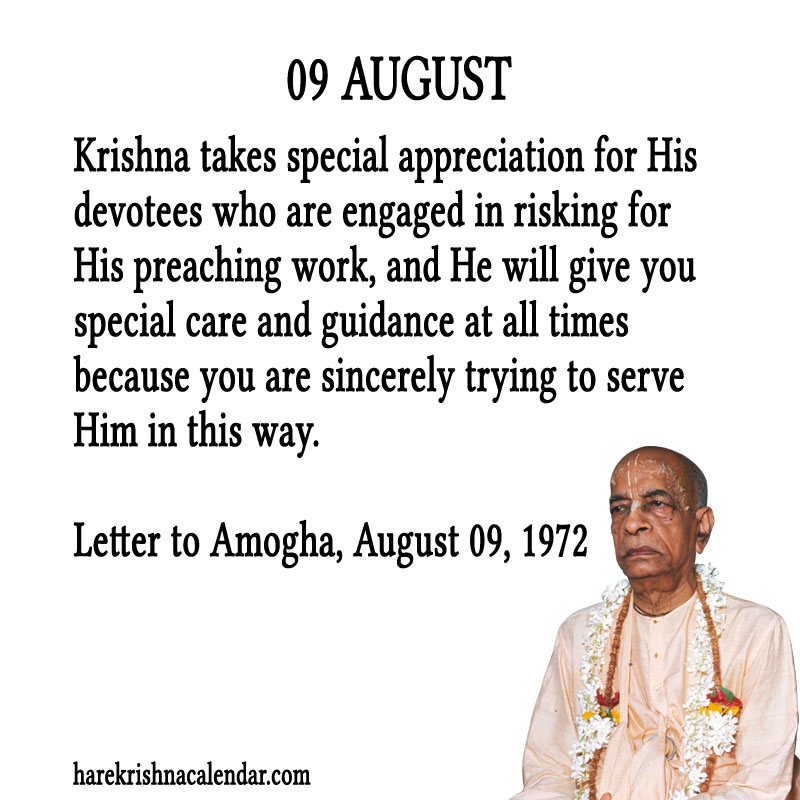 Prabhupada Quotes For The Month of August 09