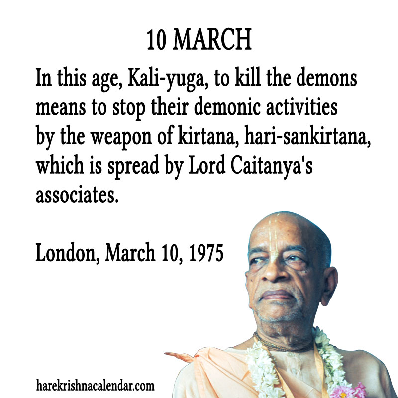 Prabhupada Quotes For The Month of March 10