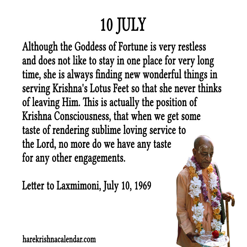 Prabhupada Quotes For The Month of July 10