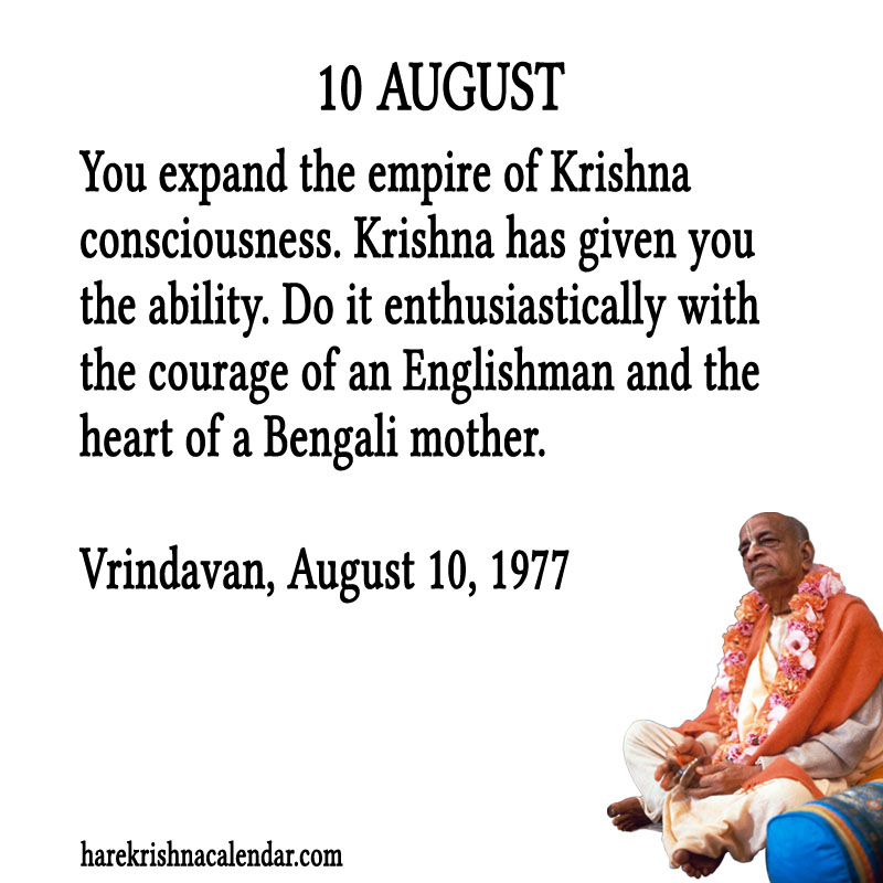 Prabhupada Quotes For The Month of August 10
