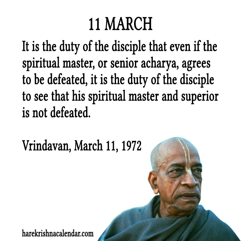 Prabhupada Quotes For The Month of March 11