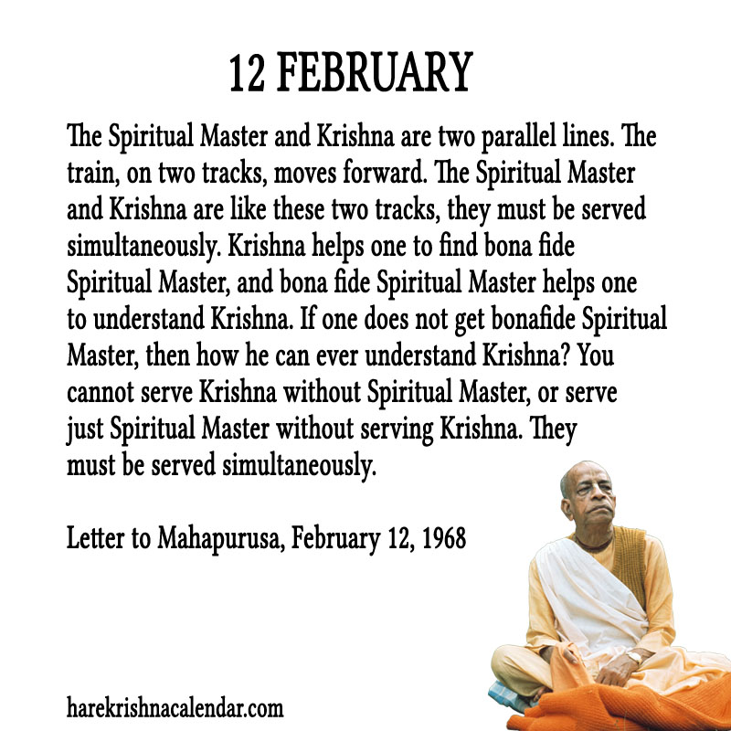 Prabhupada Quotes For The Month of Februry 12