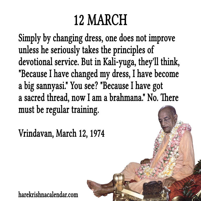 Prabhupada Quotes For The Month of March 12