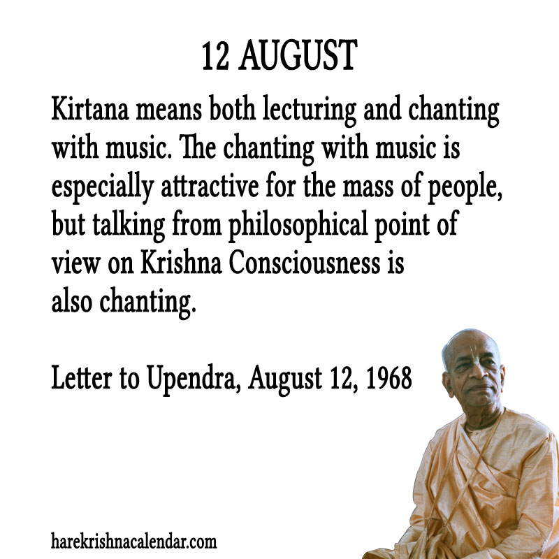 Prabhupada Quotes For The Month of August 12