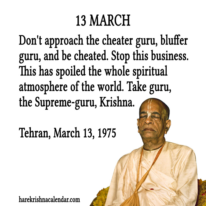 Prabhupada Quotes For The Month of March 13