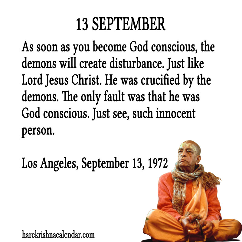 Prabhupada Quotes For The Month of September 13