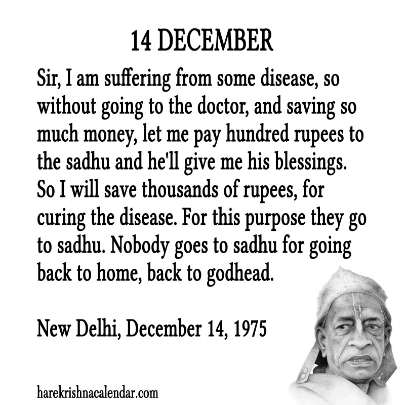 Prabhupada Quotes For The Month of December 14