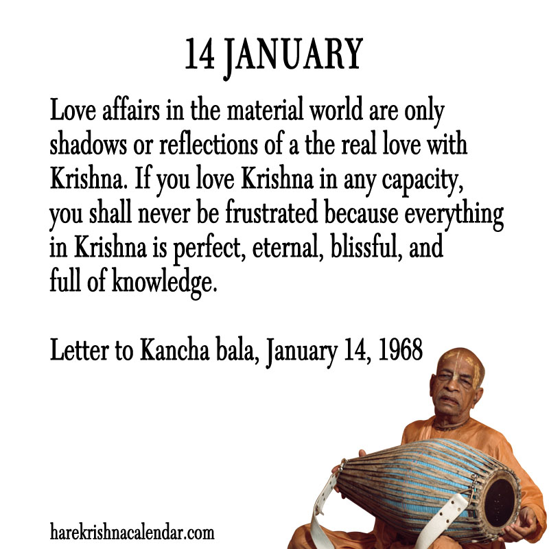 Prabhupada Quotes For The Month of January 14