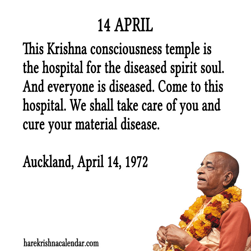 Prabhupada Quotes For The Month of April 14