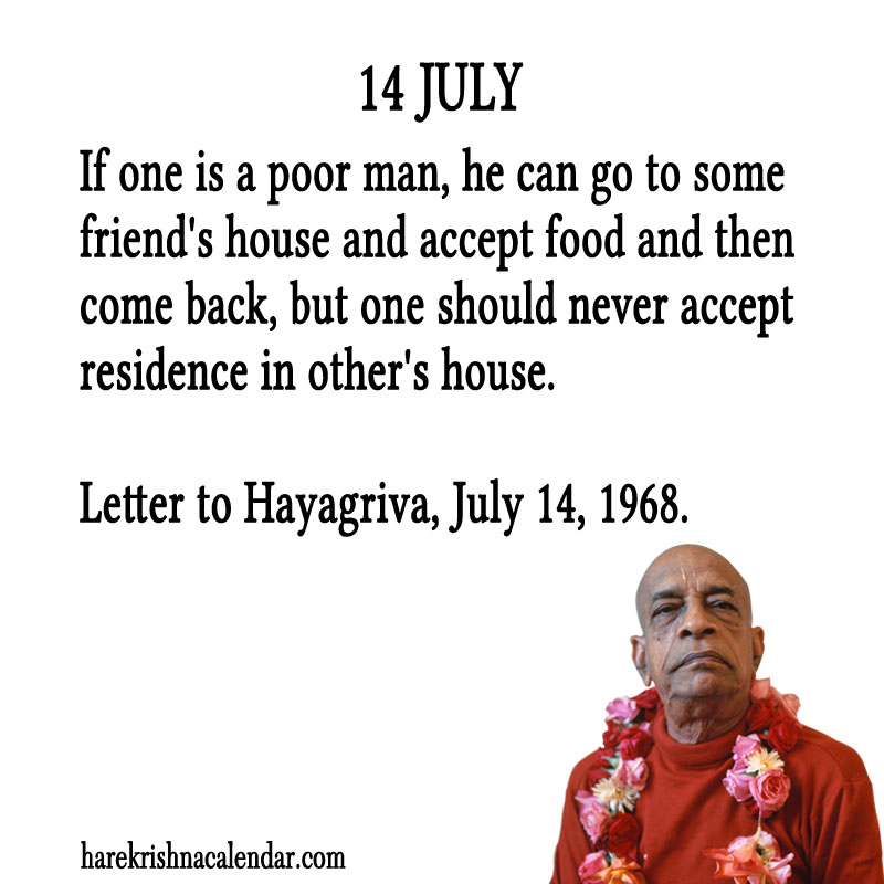 Prabhupada Quotes For The Month of July 14