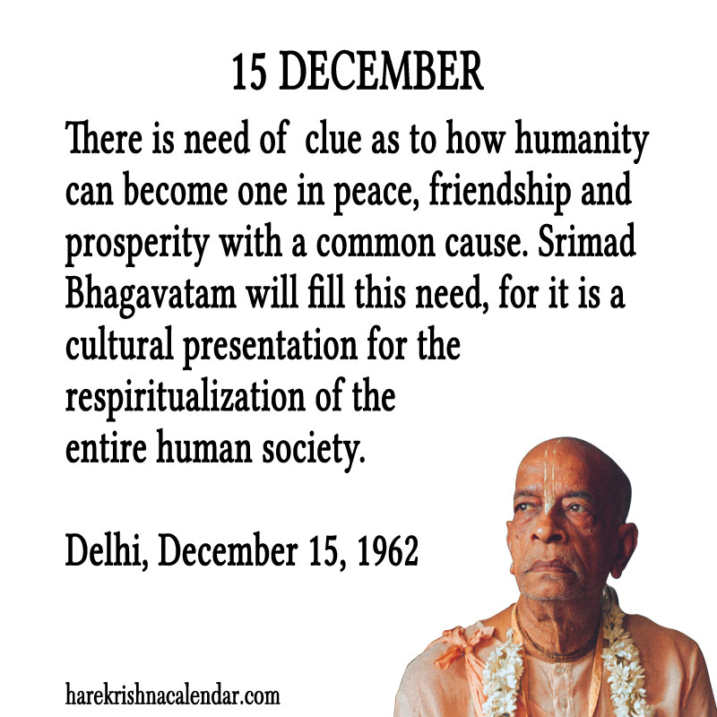 Prabhupada Quotes For The Month of December 15