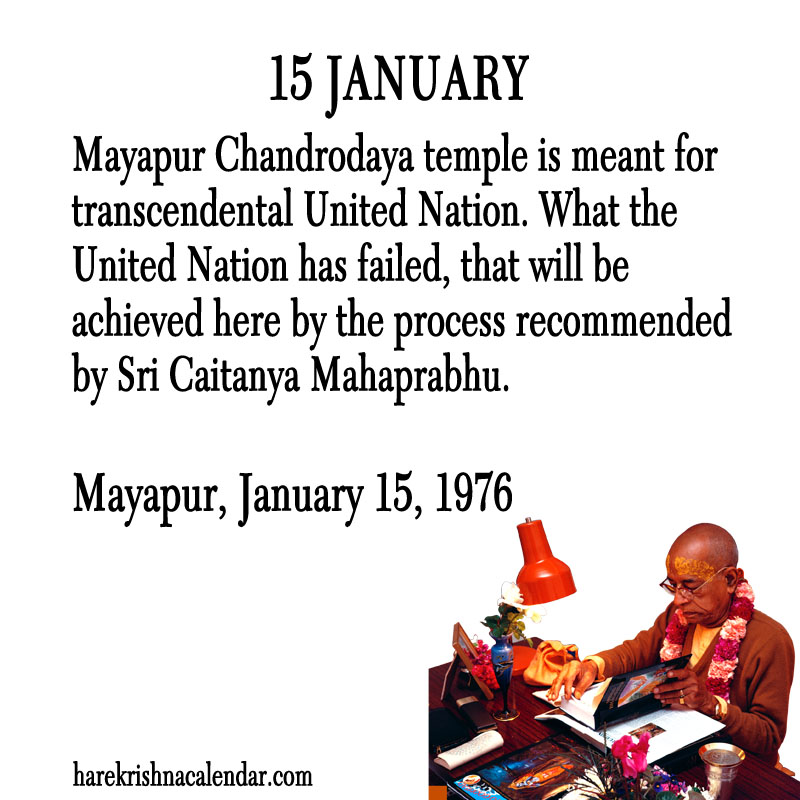 Prabhupada Quotes For The Month of January 15