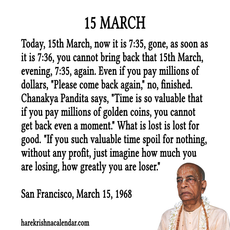 Prabhupada Quotes For The Month of March 15