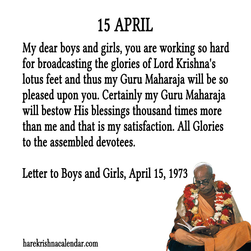 Prabhupada Quotes For The Month of April 15