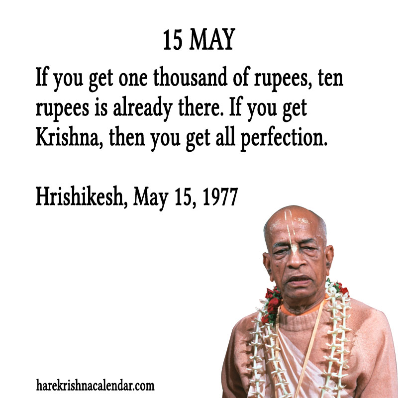 Prabhupada Quotes For The Month of May 15