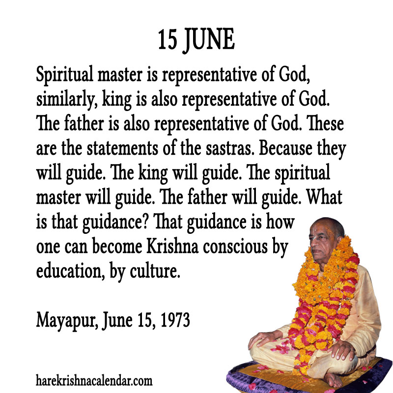 Prabhupada Quotes For The Month of June 15