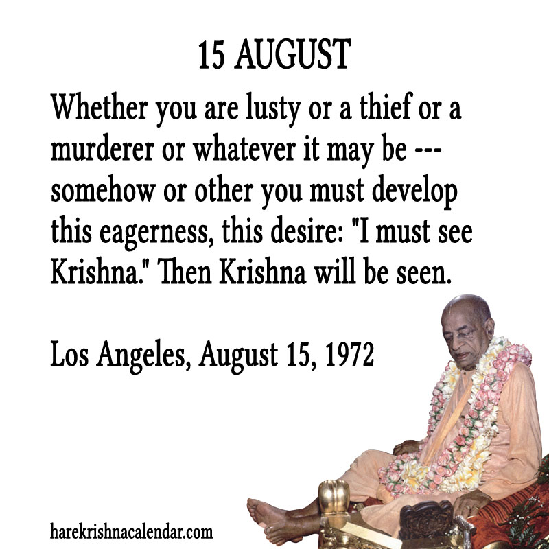 Prabhupada Quotes For The Month of August 15