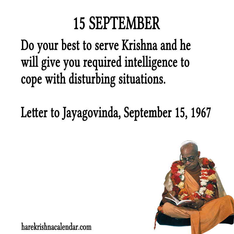 Prabhupada Quotes For The Month of September 15