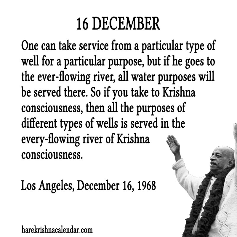 Prabhupada Quotes For The Month of December 16