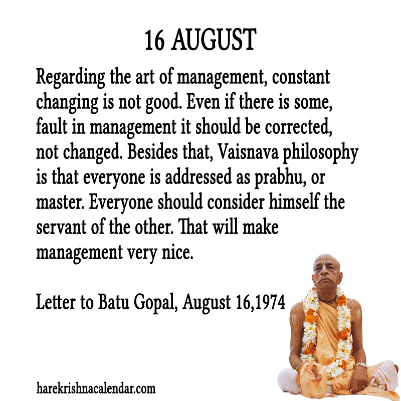 Prabhupada Quotes For The Month of August 16