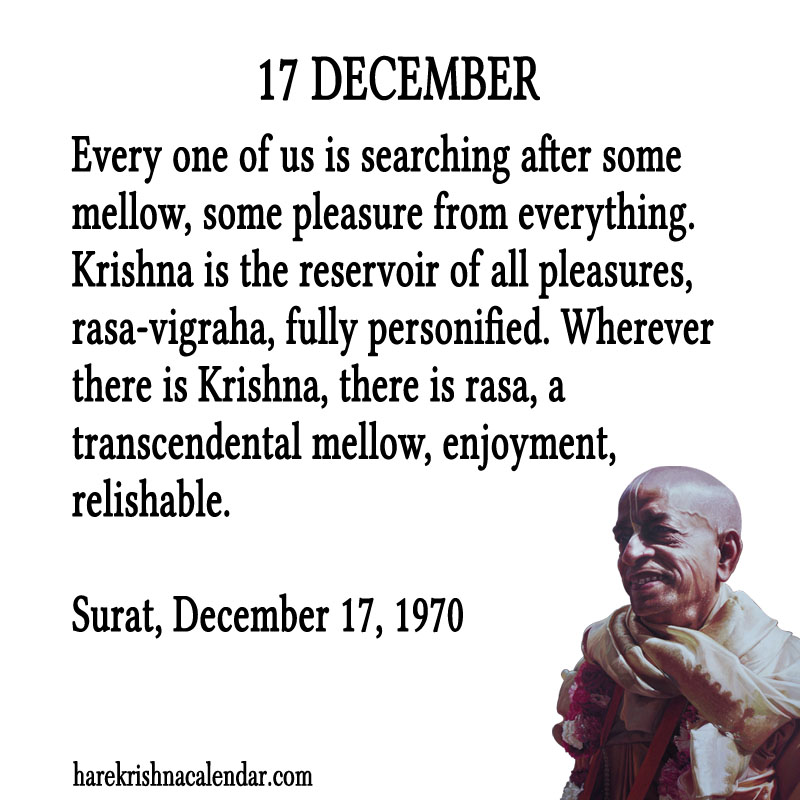 Prabhupada Quotes For The Month of December 17