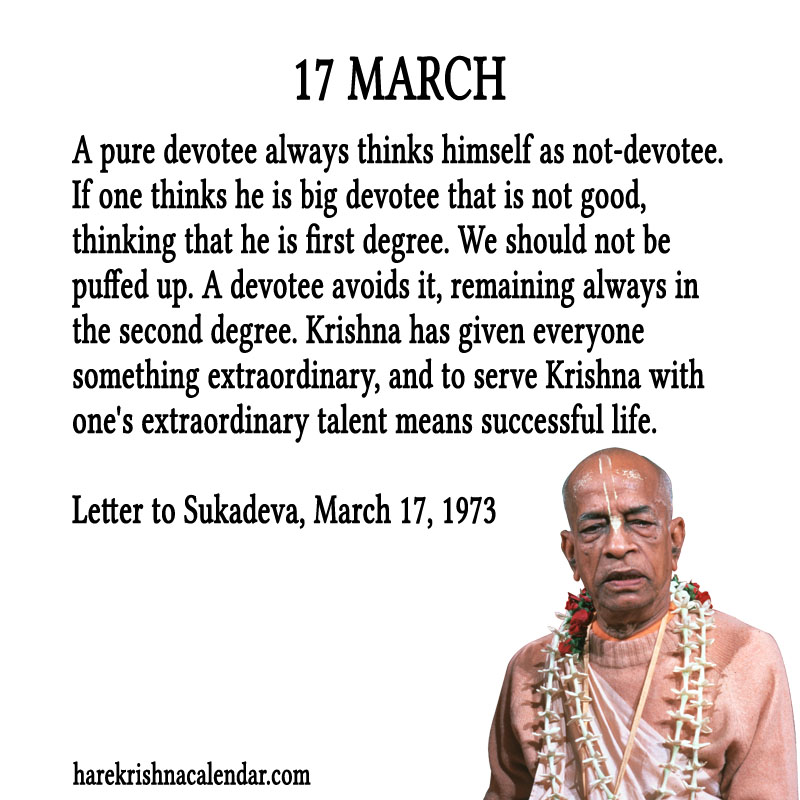 Prabhupada Quotes For The Month of March 17