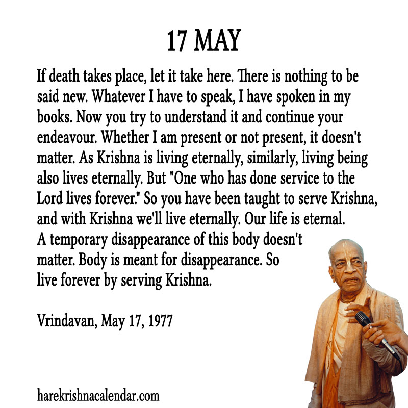 Prabhupada Quotes For The Month of May 17