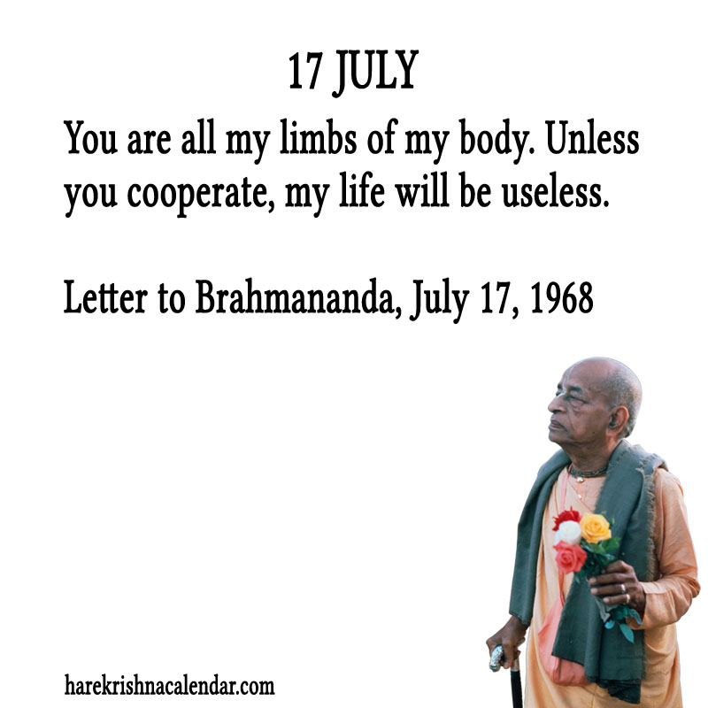 Prabhupada Quotes For The Month of July 17