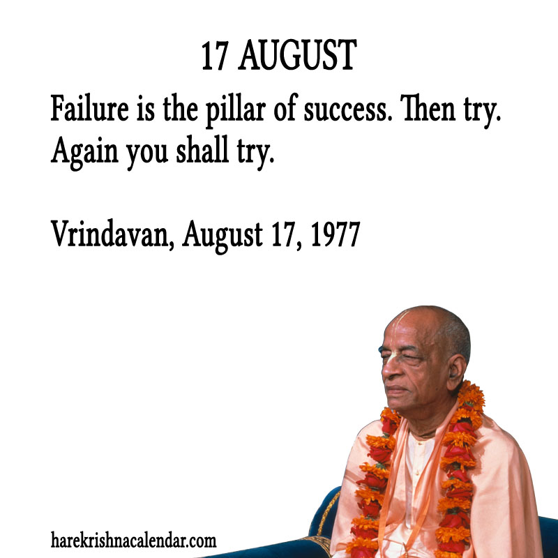 Prabhupada Quotes For The Month of August 17