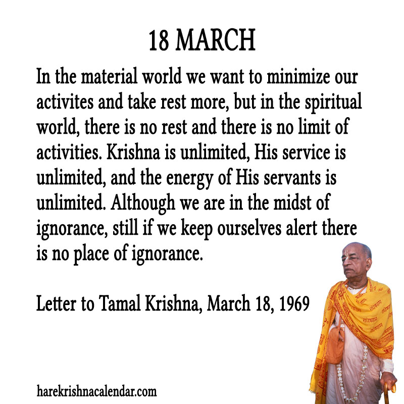 Prabhupada Quotes For The Month of March 18