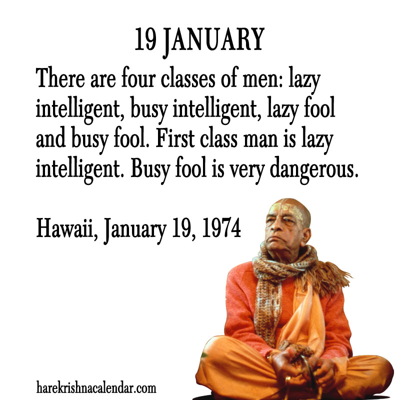 Prabhupada Quotes For The Month of January 19
