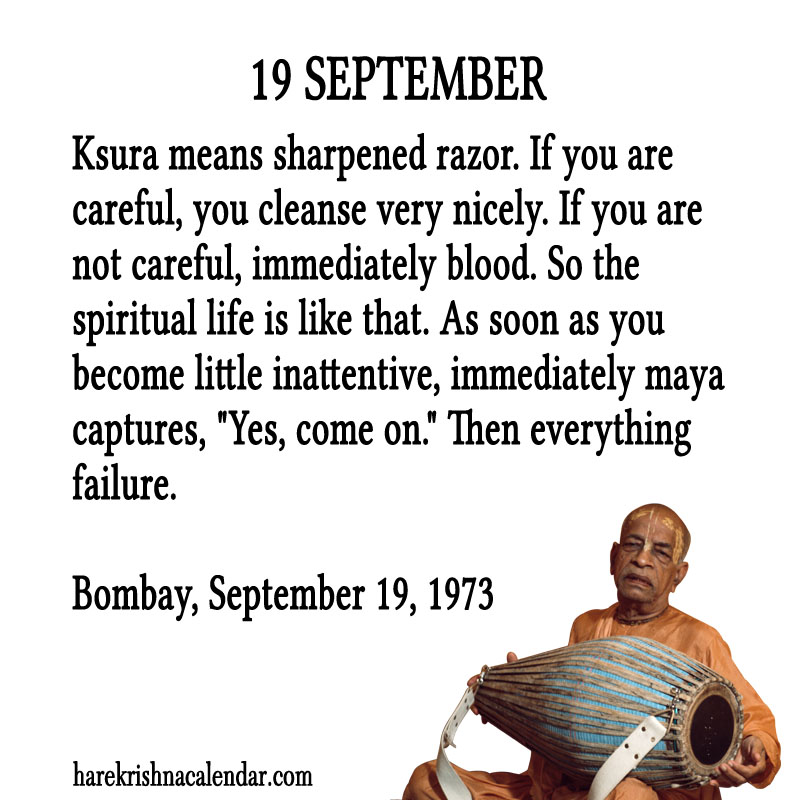 Prabhupada Quotes For The Month of September 19