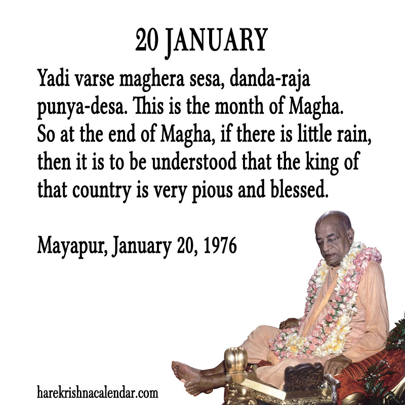 Prabhupada Quotes For The Month of January 20