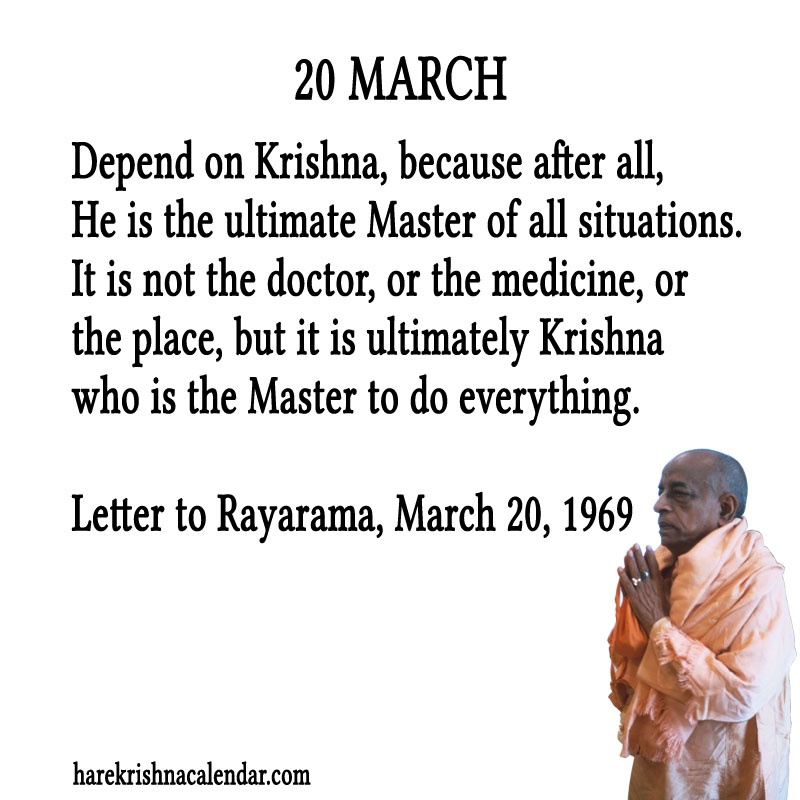 Prabhupada Quotes For The Month of March 20