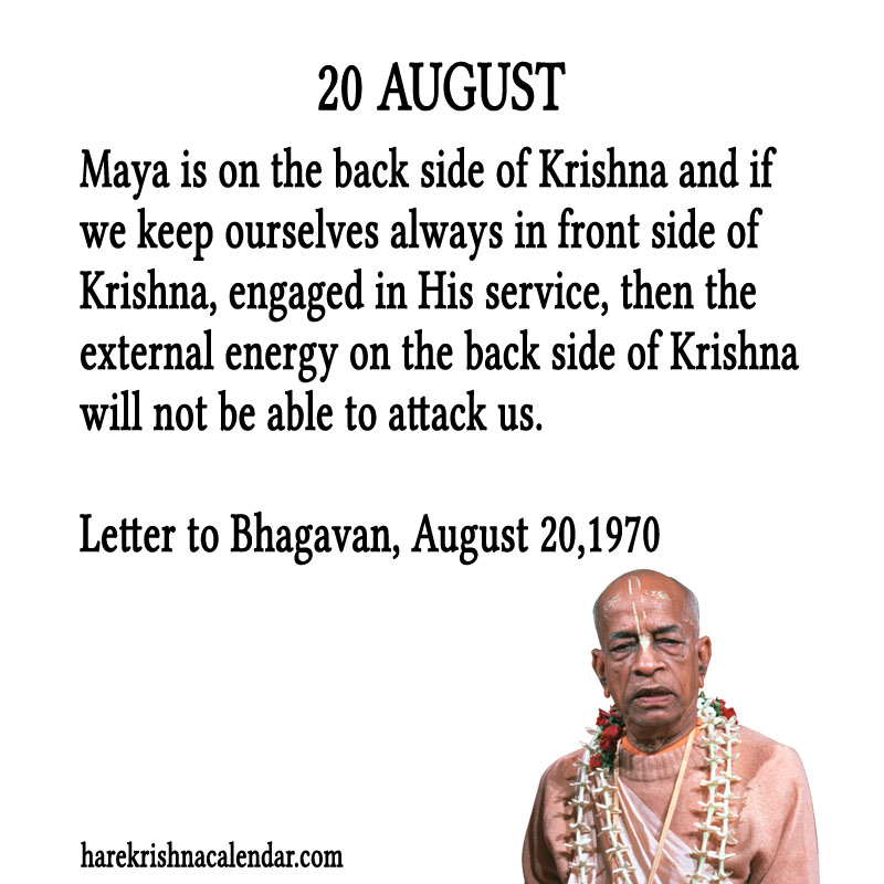 Prabhupada Quotes For The Month of August 20