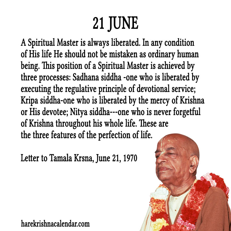 Prabhupada Quotes For The Month of June 21