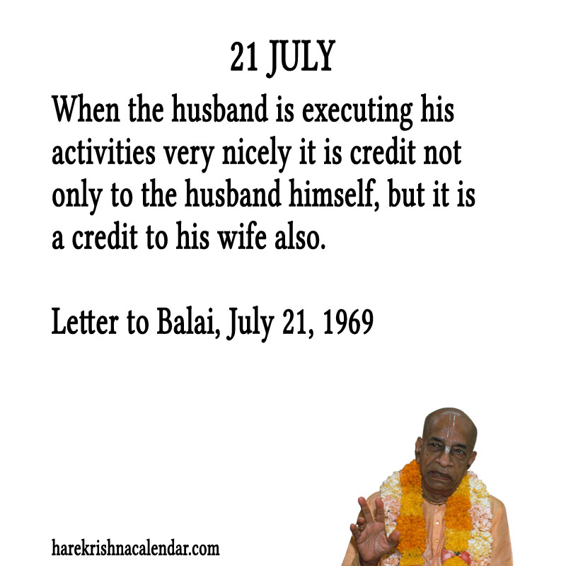 Prabhupada Quotes For The Month of July 21