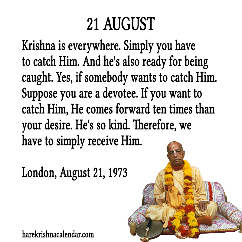 Prabhupada Quotes For The Month of August 21